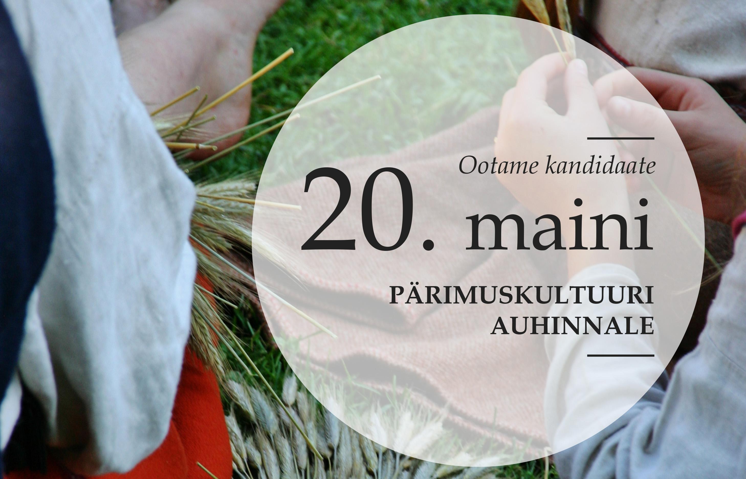 päku2016_kuupäev_piklik3