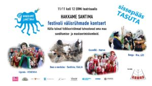 """""""Hakkame santima!"""" välisrühmade kontsert ja perepäev Tartus"""